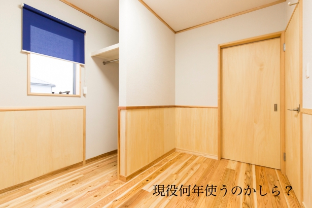 ひまわり工房 施工例 2017t_1 / 子供部屋