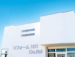 101-home  リフォーム101株式会社(イチマルイチホーム)
