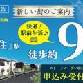 イベント8809