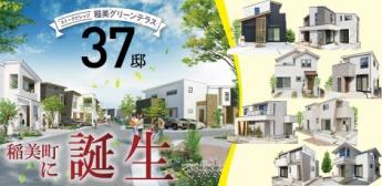 住宅外観画像15153