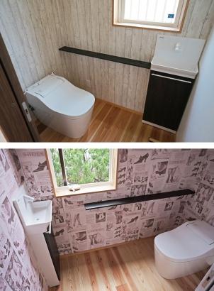 1F2Fトイレ