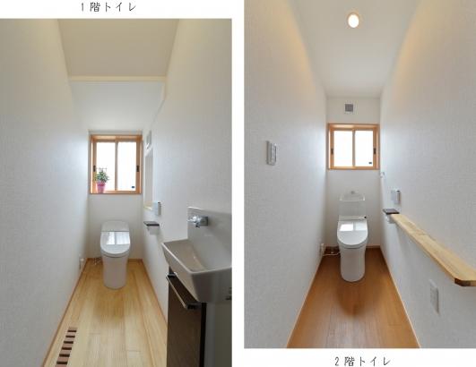 1階2階トイレ