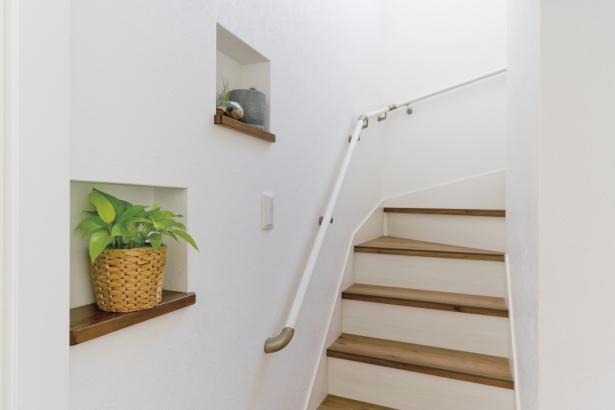 階段にある造作ニッチがアクセントに