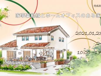 住宅外観画像13400