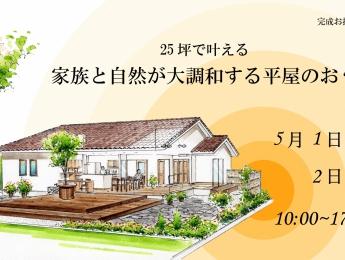 住宅外観画像14870