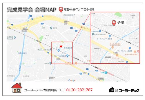 完成見学会_5