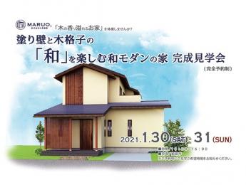 住宅外観画像13521