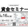 イベント15141